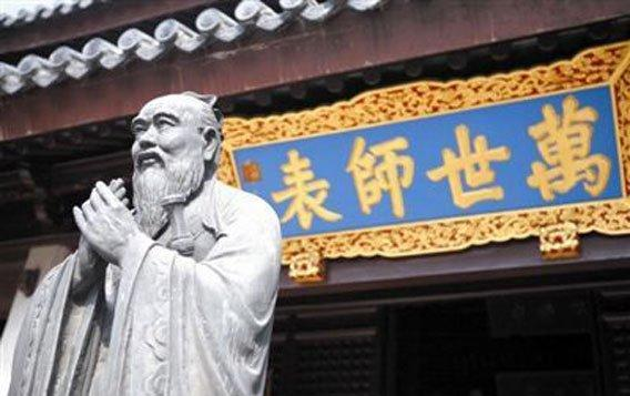克己复礼是中国古代最伟大的智慧
